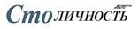 2014-08-11 14-34-50 St.Peter_A3_gorizont_pantpn_for print (1).jpg