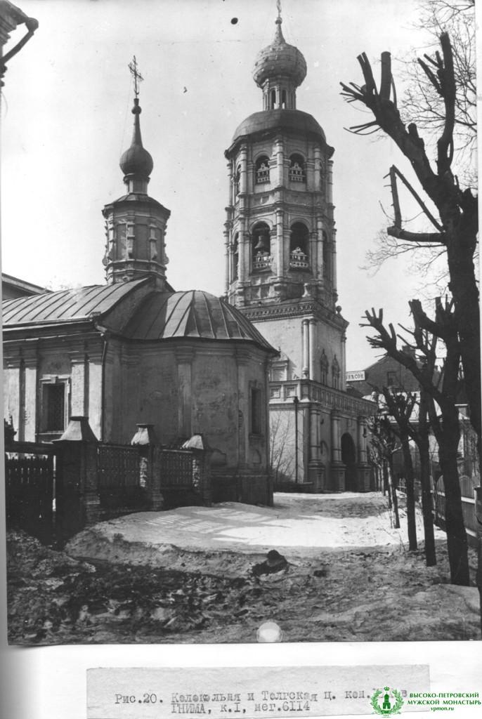 07_колокольня и Толгский храм