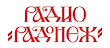 2014-08-11 14-34-30 St.Peter_A3_gorizont_pantpn_for print (1).jpg