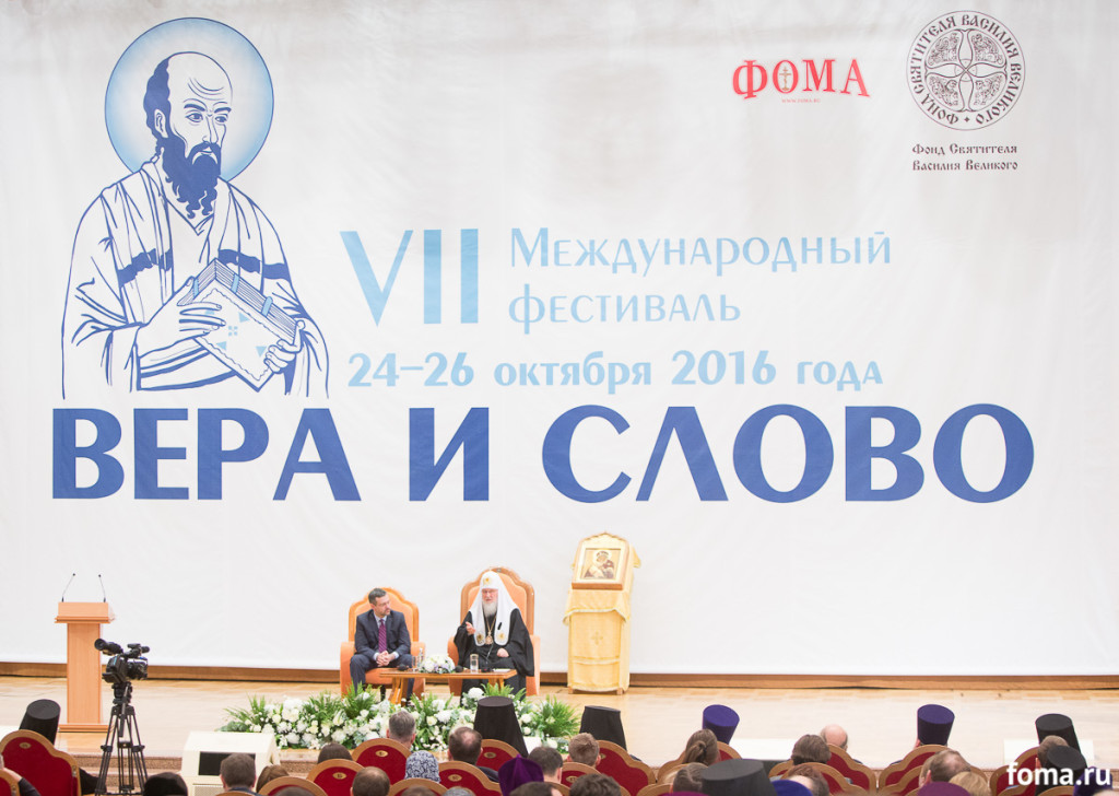 2016-10-25a23k2326-moskva-vis-den-tretii-hhs-s_f